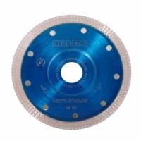 Диск алмазный отрезной Hilberg Ультра тонкий турбо X тип 150*10*22,23*1,5 мм