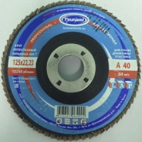 Круг лепестковый торцевой (КЛТ) Tsunami Professional 125х22 P36