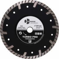 Диск алмазный отрезной Turbo Глубокорез 230*10*22,23 мм
